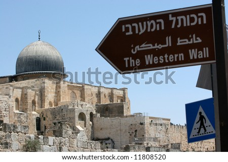 Sign to the Western Wall, Jerusalem,Israel, Believed to be the Center of the World - stock photo