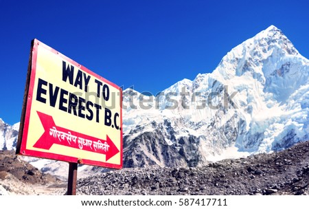 "Sign ""Way to Everest"" base camp, Nepal"