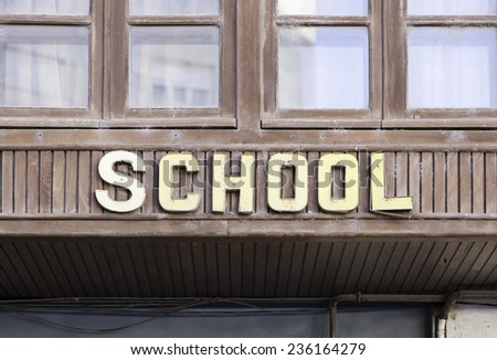 Signal School, detail of a signal information, education - stock photo