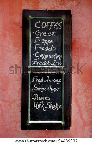 Signboard, Santorini - stock photo