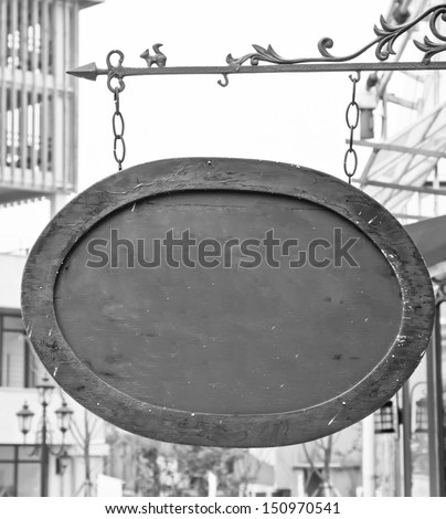 signboard with chains  - stock photo