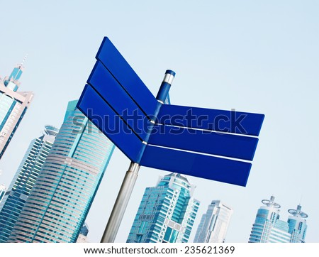 signboards template in the city center - stock photo