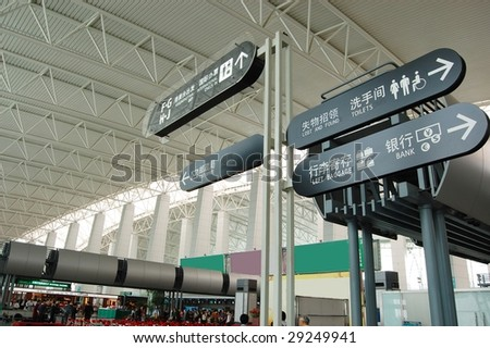 Signpost in Chinese airport