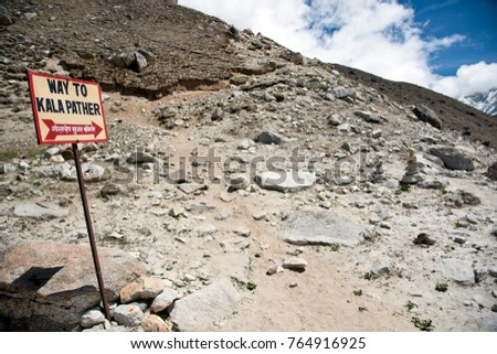 Signpost showing Way to Kala Pather during Everest base camp trek in the Himalayan mountain range in Nepal