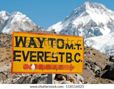 signpost way to mount everest b.c. - stock photo