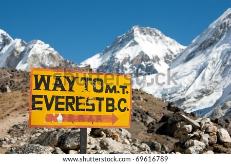 signpost way to mount everest b.c. - stock photo