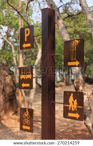 Signs Left or right - stock photo