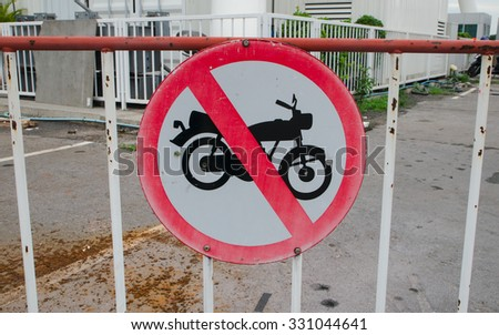 signs-traffic ban on motorcycle traffic - stock photo