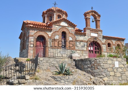 Sigri church,island Lesbos,Greece - stock photo