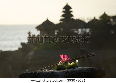 Silhouette, Tanah Lot temple and ocean in sunset