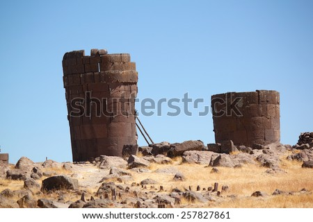 Sillustani - pre-Incan burial tombs on the Lake Umayo near Puno, Peru - stock photo