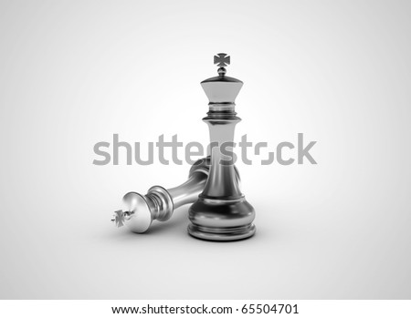 Silver chess kings success concept illustration - stock photo