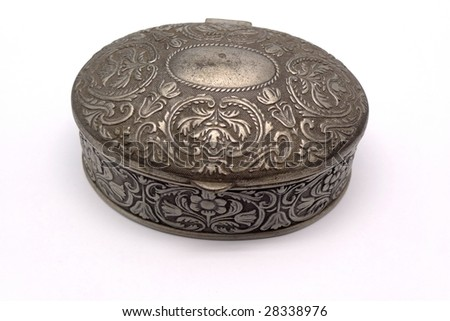 Silver chest. - stock photo