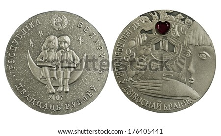 Silver coin from the World Fairy Tales series of Belorus