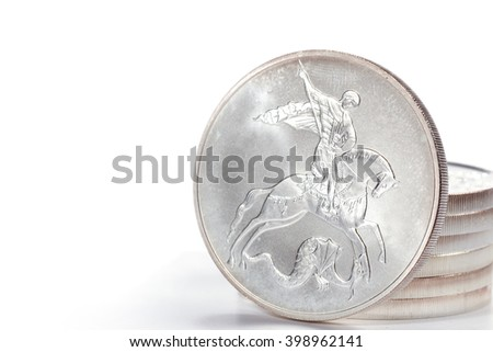 Silver coin three rubles - St. George Shoots the Dragon. Russia - stock photo