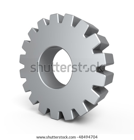 Silver gear isolated on white