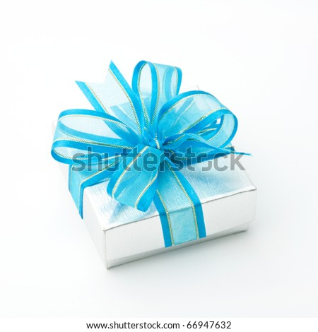 silver gift box on white background - stock photo
