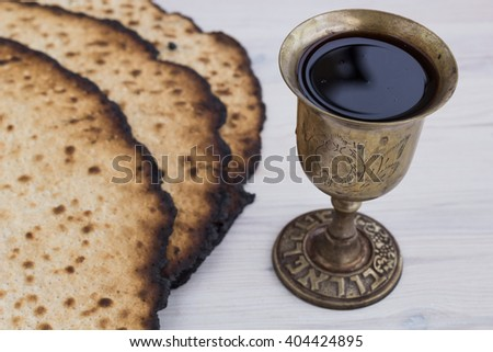 Silver kiddush wine cup  for passover, judaica - stock photo