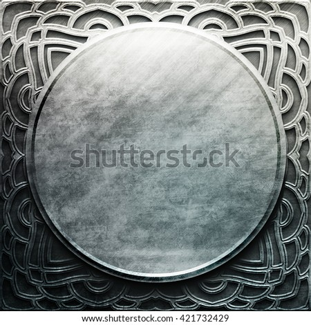 Silver metal round plate with classic ornament. metal collection. Texture with metal carved pattern. Luxury metal design - stock photo