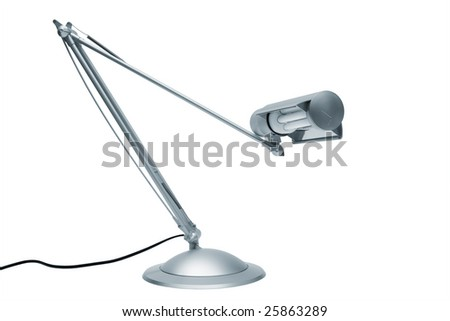 silver modern lamp on a white background