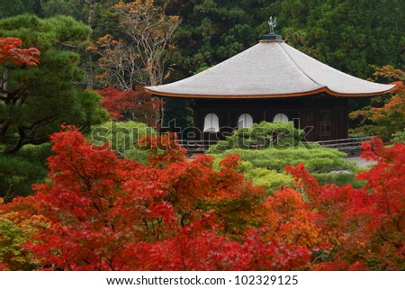 Silver pavilion in Kyoto in autumn - stock photo