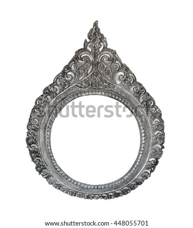 Silver picture frame (with clipping path) isolated on white background - stock photo
