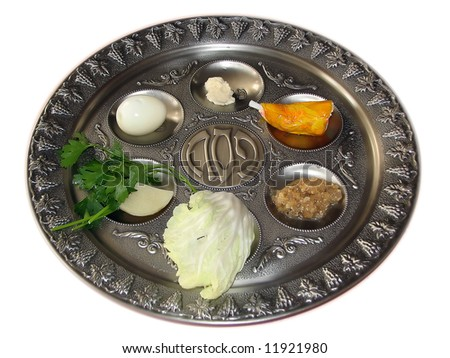 Silver plate for passover. Pesach - stock photo