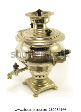 Silver samovar with white background
