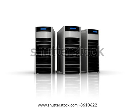 silver server case - stock photo