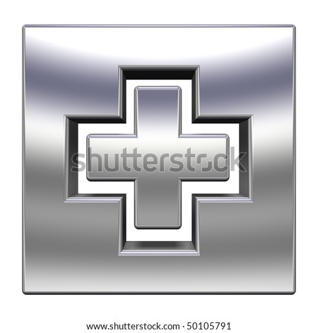 Silver square with cross isolated on white - stock photo