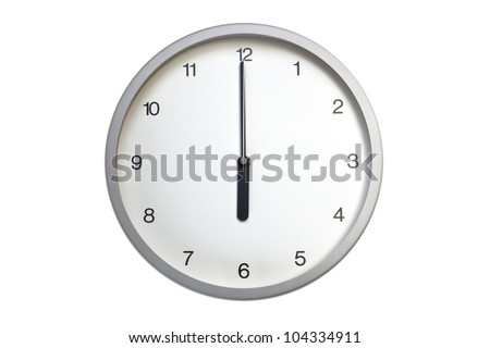 Silver wall clock - stock photo