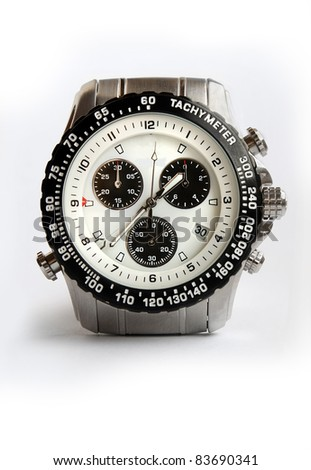 Silver  watch - stock photo