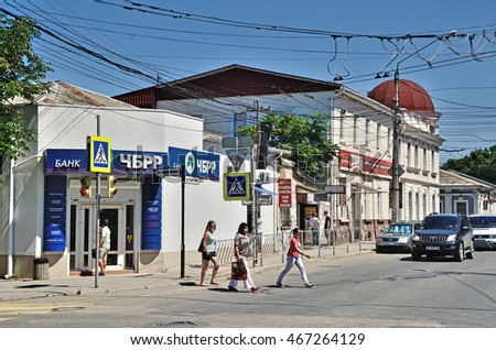 Simferopol, Russia, July, 15, 2016. Black sea Bank of reconstruction and development on crossing of streets of Tolstoy and Carl Marx in Simferopol, Republic of Crimea