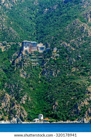 Simonopetra Monastery, Athos Peninsula, Mount Athos, Chalkidiki, Greece - stock photo