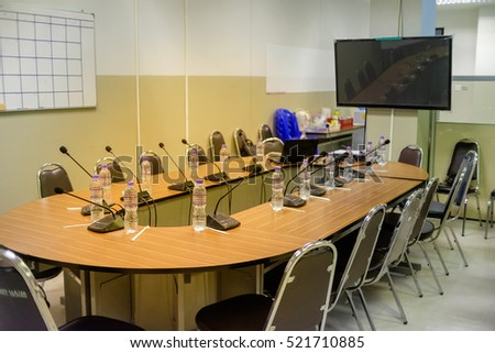Simple and stylish office environment, Empty meeting room.