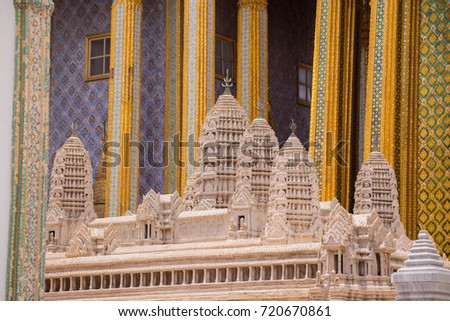 Simulation of Angkor Wat Cambodia at Grand Palace and Temple of the Emerald Buddha (Wat Phra Kaew) Bangkok, Thailand