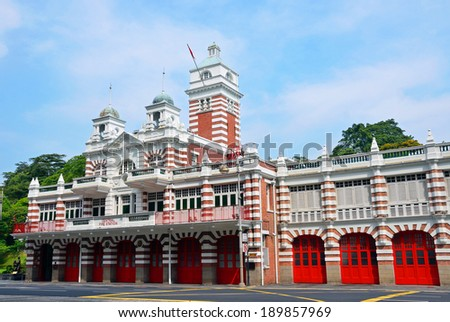 SINGAPORE -Â?Â? APRIL 27, 2014: Central Fire Station was completed in 1908 and is the oldest existing fire station in Singapore. - stock photo