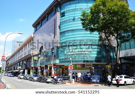 SINGAPORE - DEC 3, 2016: Mustafa Centre at Little India in Singapore, it is one of Singapore's 24-hour shopping mall. It sells more than 300K items, plus services such as foreign exchange, travel