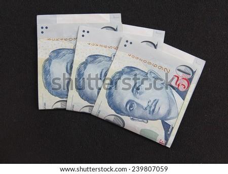 Singapore Dollars money banknote - stock photo