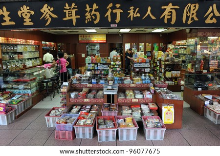 SINGAPORE - FEB 11: Chinese medicine shop sells treatments in the city's Chinatown on Feb 11, 2012 in Singapore. The WHO estimates 65 to 80 percent of the world's population use traditional medicine. - stock photo