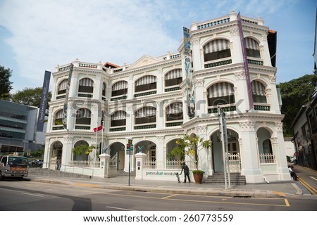 SINGAPORE - JANUARY 26, 2015: Peranakan Museum is a museum in Singapore specialising in Peranakan culture. Museum opened on 2008, in permanent galleries showcasing main themes of Peranakan life. - stock photo