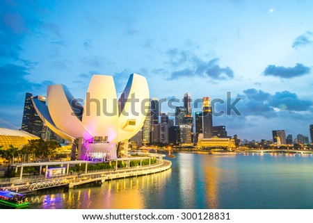 SINGAPORE - JULY 19, 2015: view of Marina Bay. Marina Bay is one of the most famous tourist attraction in Singapore.