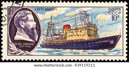 SINGAPORE â?? JUNE 19, 2016: A post stamp printed in USSR shows ship Otto Shmidt, series Scientifically - an exploratory fleet USSR, circa 1980 - stock photo