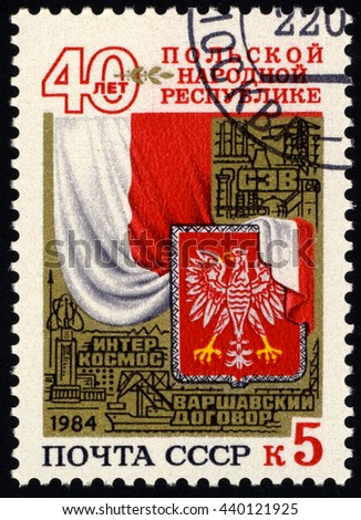 SINGAPORE â?? JUNE 21, 2016:  A stamp printed in the USSR, dedicated to the 40 th anniversary of The People's Republic of Poland, circa 1984 - stock photo