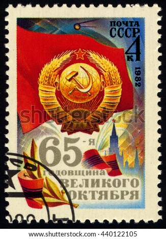 SINGAPORE â?? JUNE 21, 2016:  A stamp printed in the USSR devoted to 65 years Great October, circa 1982 - stock photo
