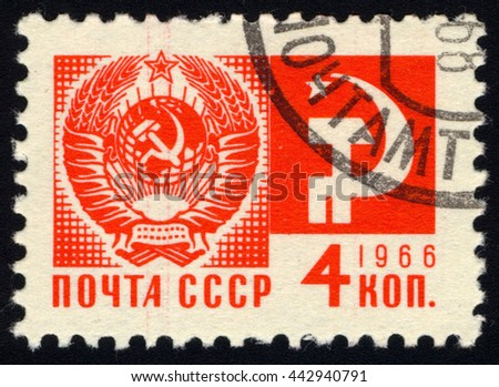 SINGAPORE   JUNE 26, 2016: A stamp printed in USSR (Russia) shows The coat of arms of the USSR, circa 1966. - stock photo