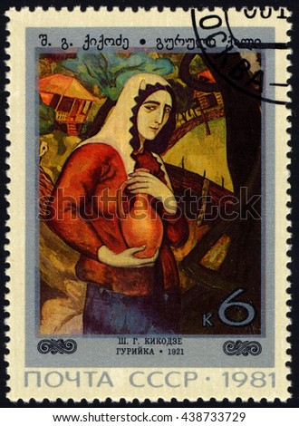 SINGAPORE â?? JUNE 18, 2016: A Stamp printed in USSR shows a picture Guriyka (1921), by SH. Kikodzei, circa 1981 - stock photo