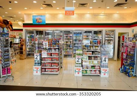 SINGAPORE   NOVEMBER 08, 2015: Interior Of 7 Eleven Store. 7