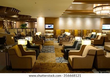 SINGAPORE - NOVEMBER 10, 2015: interior of Plaza Premium Lounge. Plaza Premium Lounge is a global service brand headquartered in Hong Kong - stock photo