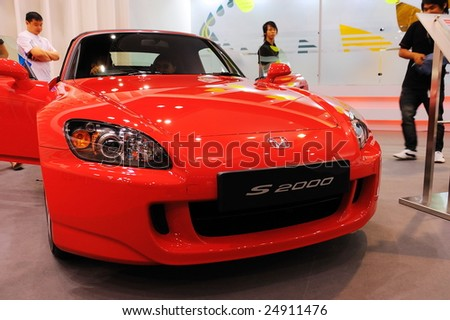 Lovely SINGAPORE   OCTOBER 04: Honda S2000 Sports Car On Display During Singapore  Motorshow October 04